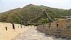 Yanmenguan, dónde conocemos una parte de la Gran Muralla