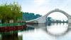Suzhou: Visita al jardín del pescador.